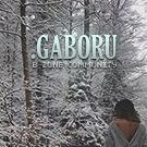 GaboruC