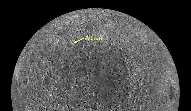 bazinul-aitken-de-pe-luna-nasa-descopera.jpg.7ed517f5fa4607c2c0cf3c1495560ae1.jpg