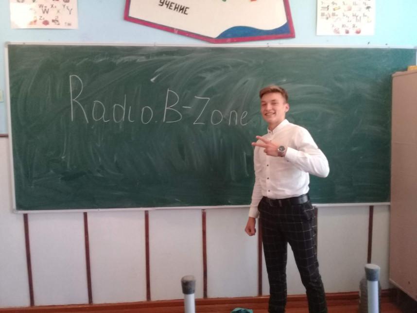 radiobizon.thumb.jpg.c4efd6aeb0eb023ff80e30e000052611.jpg