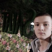 Serj.YourSnowPet