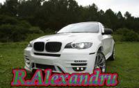 TLG R Alexandru
