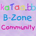 kataa bb